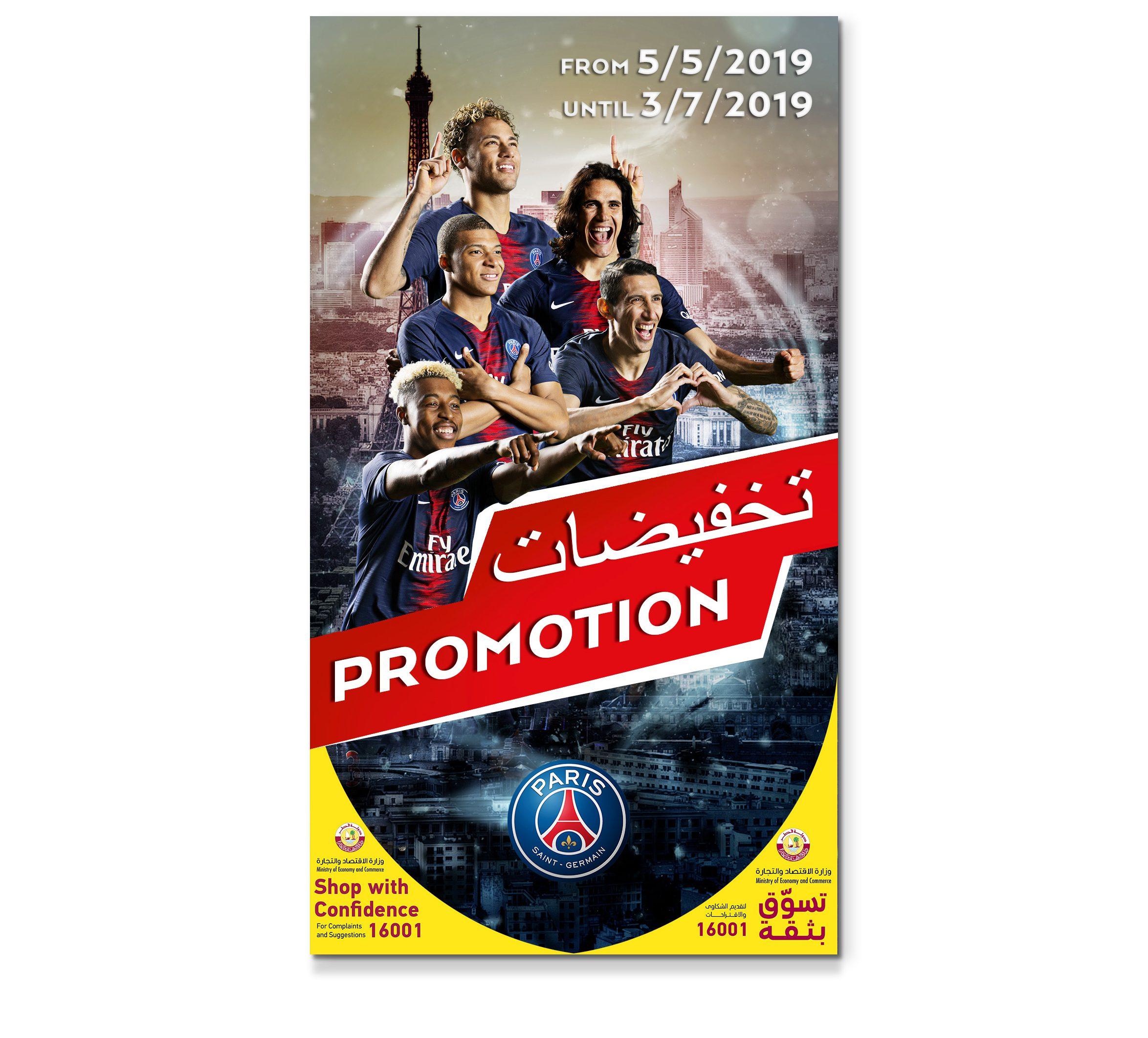 4-Promotion2_op-DOHA-PSGMERCH-0419